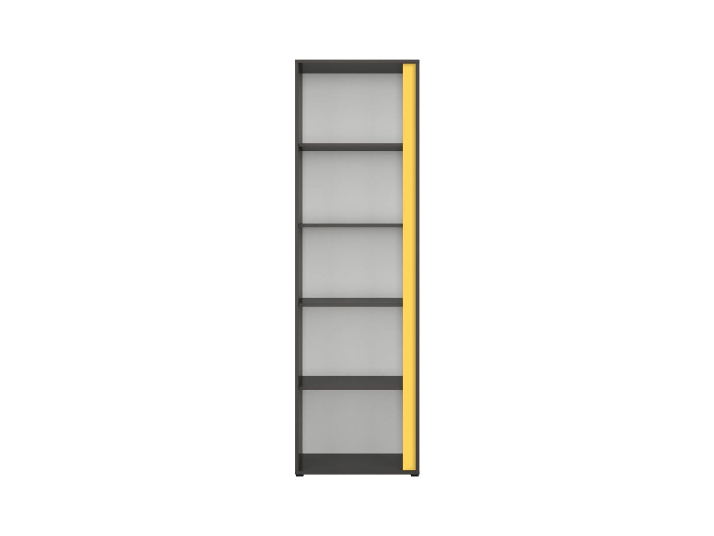 Regál GRAPHIC REG/57L sivý wolfram